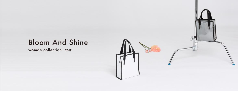 Bloom And Shine